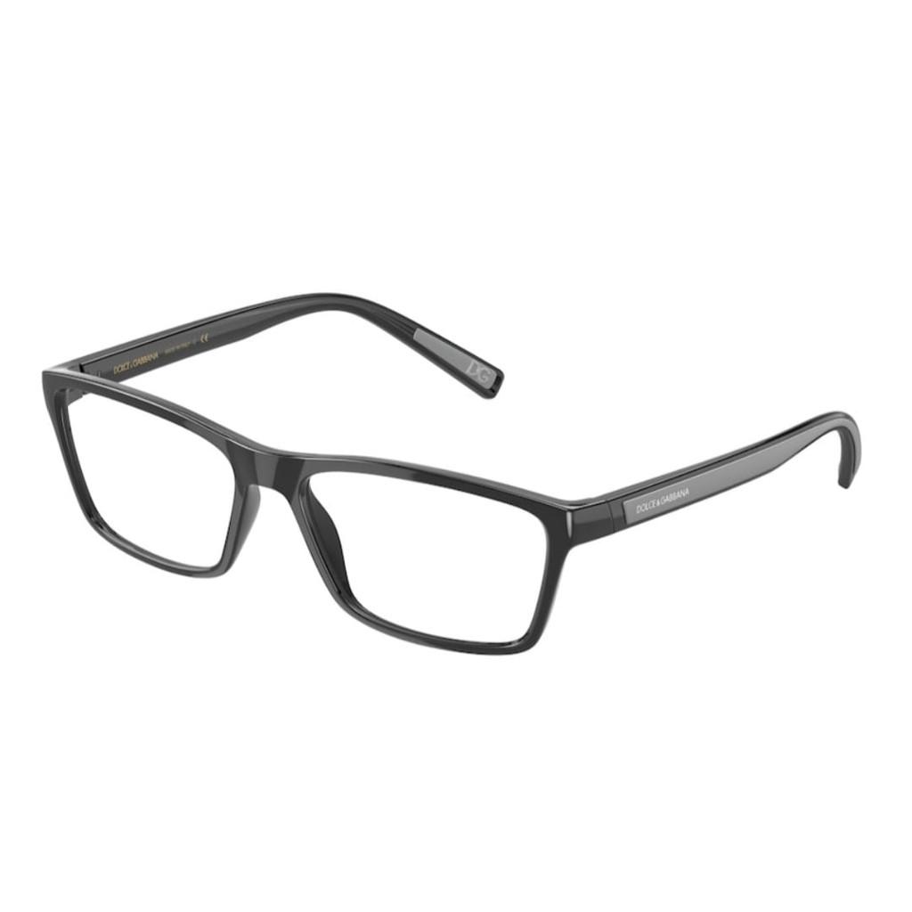 Ottco-Roggero-occhiale-vista-Dolce-and-Gabbana-DG5072.